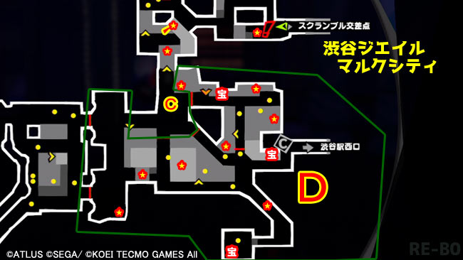 p5s-story2map3