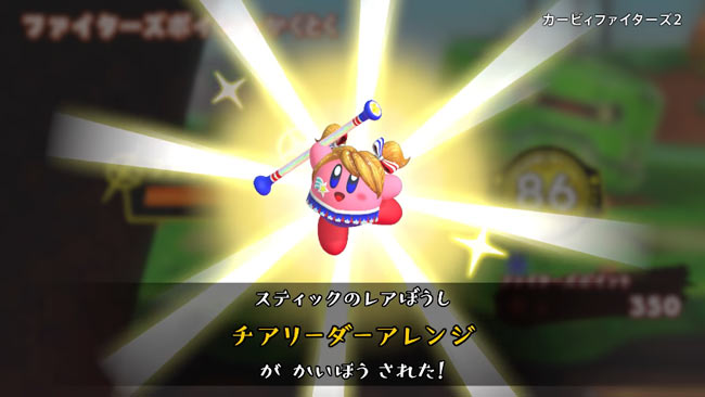 switch-kirby-fighters2-4