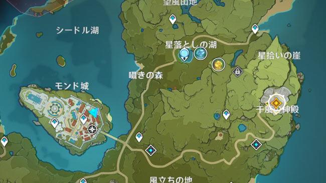 genshin-story2-7