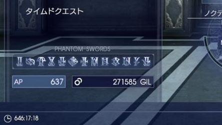 ff15_phantom13