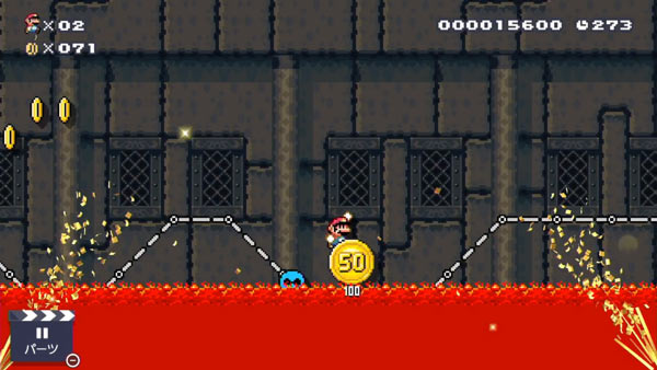 mariomaker2stage45_1