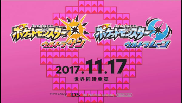 pokemon_ultra20171117
