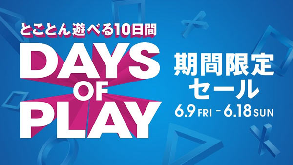 DAYofPLAY20170618