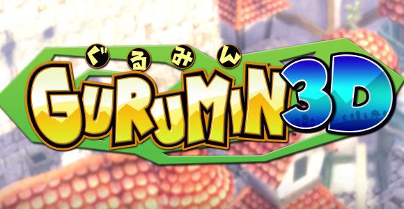 3dsgurumin_09