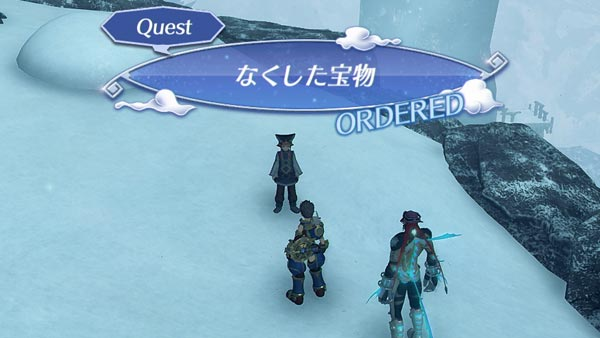 xenoblade2quest_luxuria03