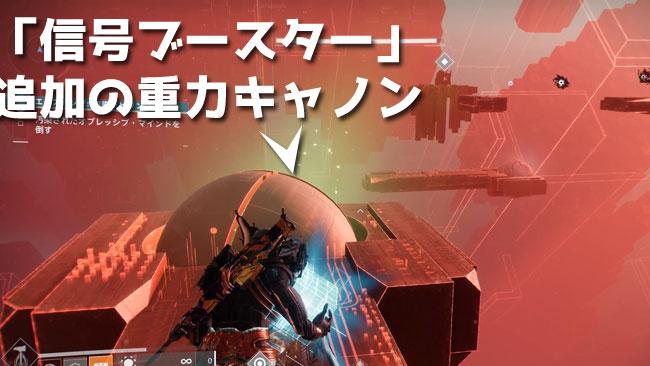 destiny2-pang-2021-0616-4