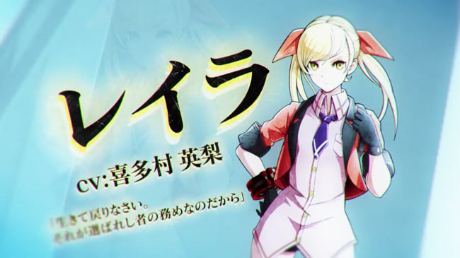 godeater_new4