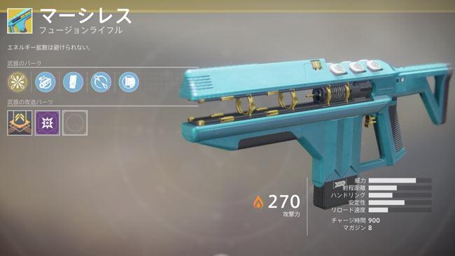 destiny2ninexur201709151