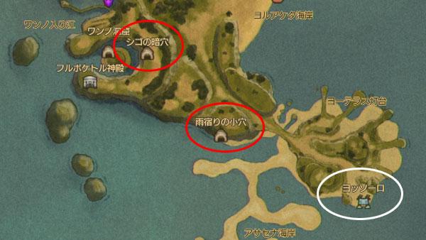 ninokuni2funya_4
