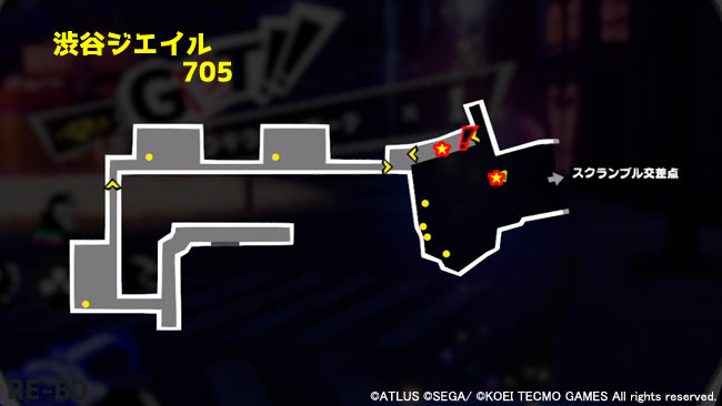 p5s-story3map705