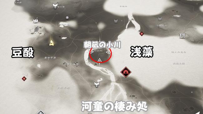 ghostof-tsushima-denshou2-0