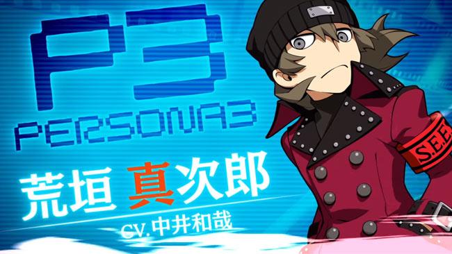 pq2chr4shinjirou