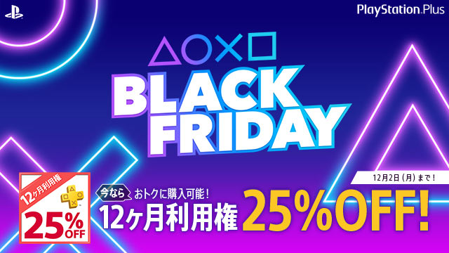 ps4blackfriday-1