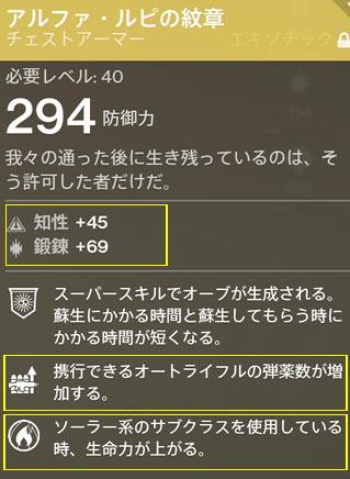 up201TF_0