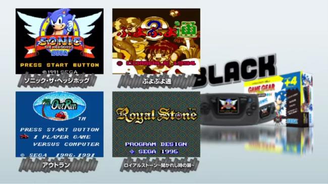 gamegear-sega-black