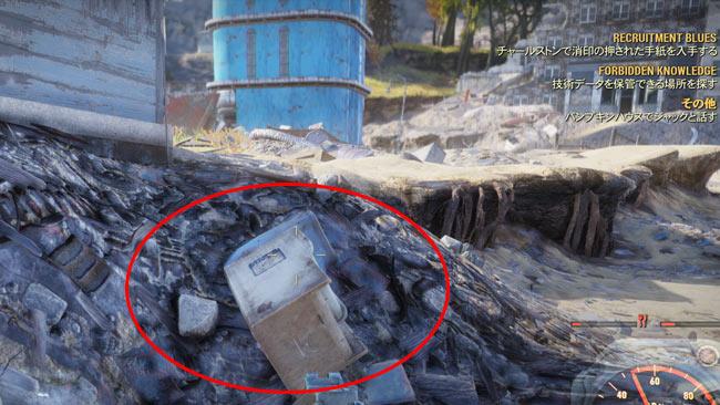 Fallout76_main15rec2
