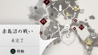 tsushima-denshou6-rounin2ss