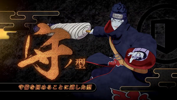 ps4narutoto_striker6