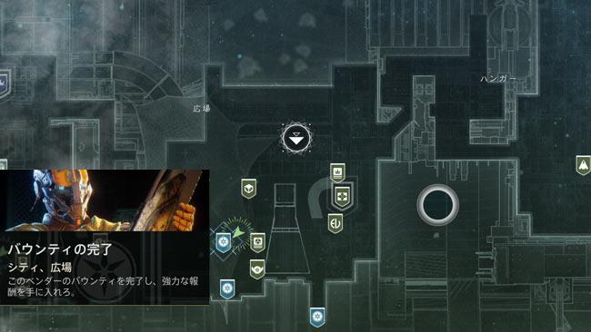 destiny2-season14-quest3-1