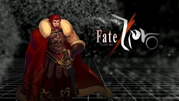 fatelinkpv1_06