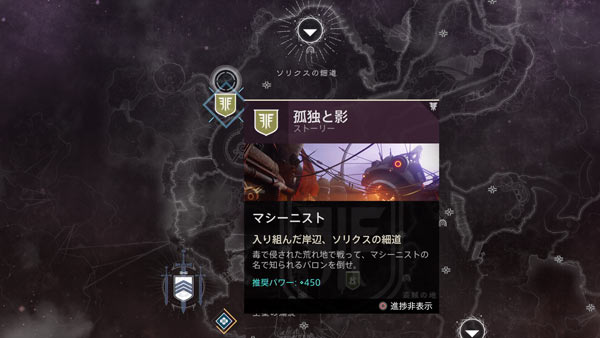 d2year2_story7_3