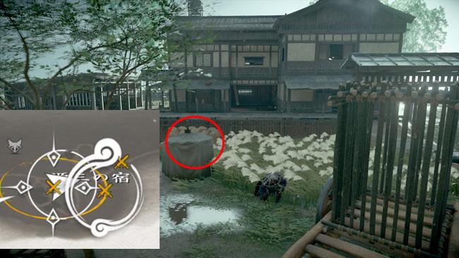 ghostof-tsushima-kusa-43-3