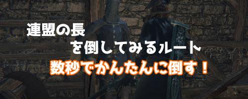 Bloodborne_valtol2