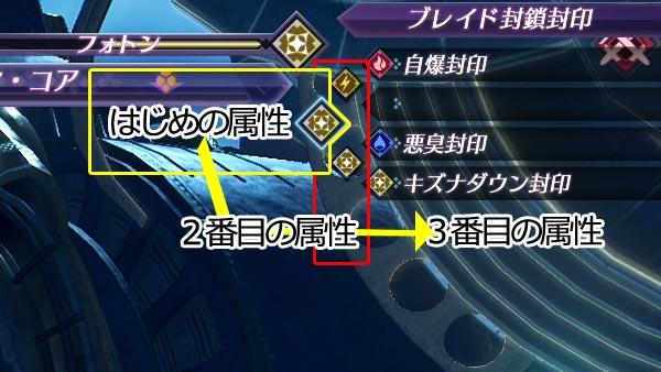 xeno2zokuseidama5