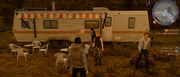 ff15_levelup_hotel2