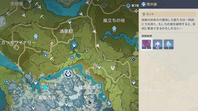 genshin-202105energy-3-1-2
