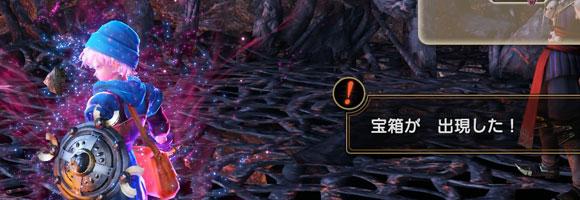 dlc3_orb_dark2