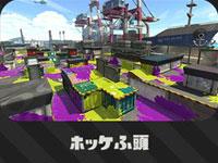 map_hutou