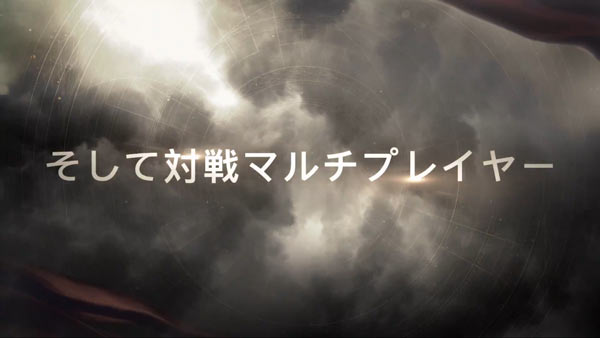 Destiny2_07