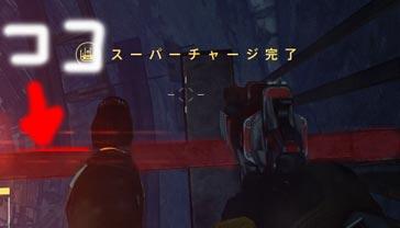 dlc_kinsei_p3