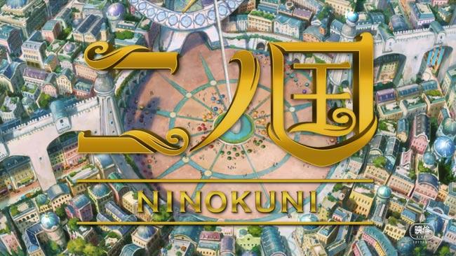 ninokuni_move01