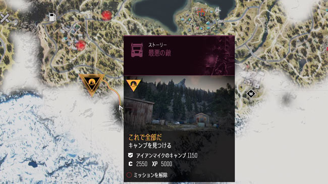 daysgone_story67zenbu