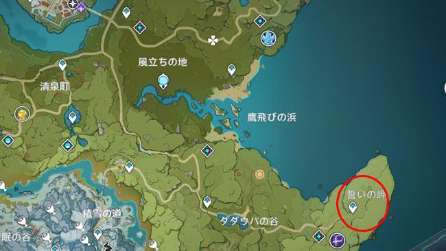 genshin-202101-evt-treas101
