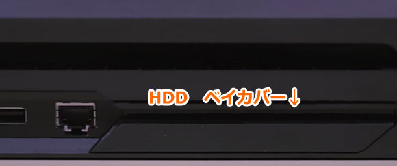 PS4PRO_hdd