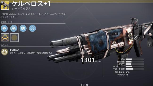 destiny2-xur-2021-0626