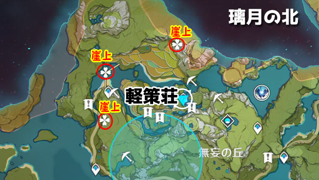 gensin-violetgrass-map1