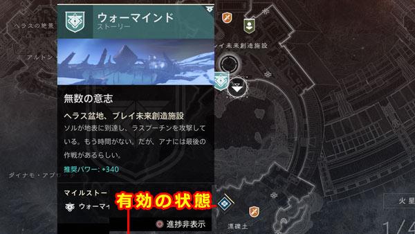 Destiny2dlc2s06_2