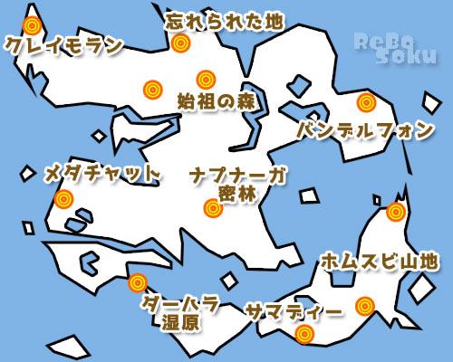 dq11ketos_worldmap