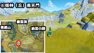 genshin-map-liyue-6ss