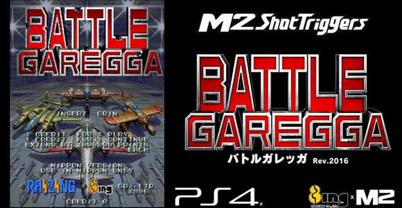battlegaregga