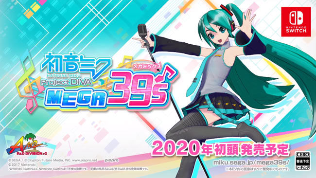 miku10th_39mega4