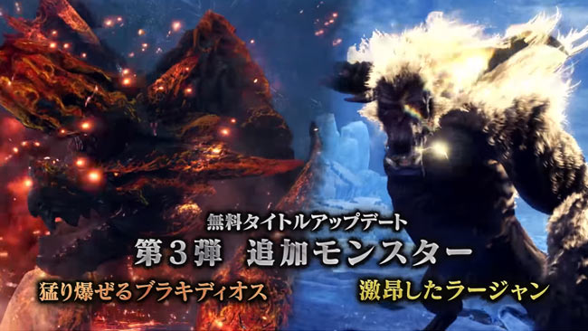 mhw2020-up3-mob-5