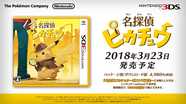 pikachu10