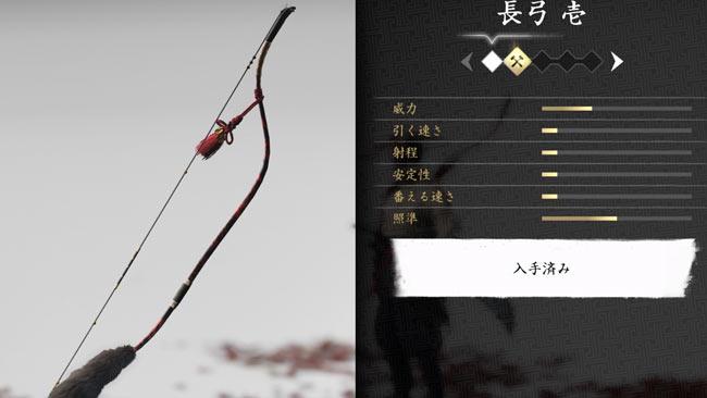 ghostof-tsushima-denshou3-8