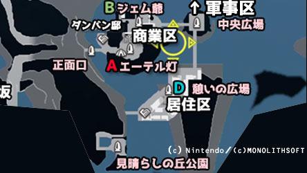 XENO-DE-story1-map1