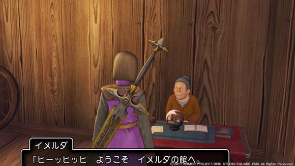 dq11quest52